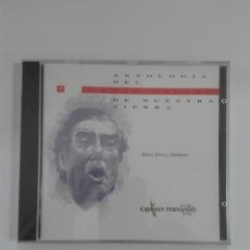 CDs de Música: ANTOLOGÍA DEL CANTE GITANO DE NUESTRA TIERRA. CD 5. Lote 148615378