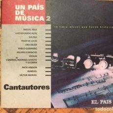 CDs de Música: UN PAÍS DE MÚSICA 2- CD-CANTAUTORES -DIARIO EL PAÍS-MIGUEL RIOS-PACO DE LUCIA. Lote 148911190