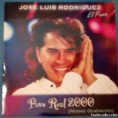 CDs de Música: JOSE LUIS RODRIGUEZ / PAVO REAL 2000 - AVE MARIA (CD SINGLE 1999). Lote 149644310