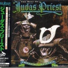 CDs de Música: JUDAS PRIEST - THE BEST OF JUDAS PRIEST - CD - JAPAN 1996 - GULL - TECW-25320. Lote 151068162