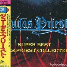 CDs de Música: JUDAS PRIEST - SUPER BEST JUDAS PRIEST COLLECTION - CD - JAPAN 1990 - GULL - TECP-28512. Lote 151069922