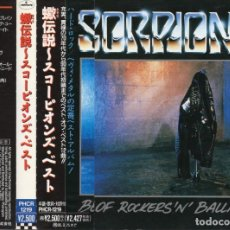 CDs de Música: SCORPIONS - BEST OF ROCKERS 'N' BALLADS - CD - JAPAN 1993 - MERCURY - PHCR-1219. Lote 151077370