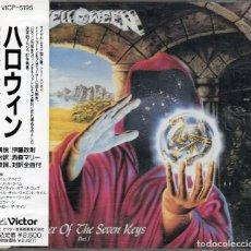 CDs de Música: HELLOWEEN - KEEPER OF THE SEVEN KEYS PART I - CD - JAPAN 1992 - VICTOR - VICP-5195. Lote 151084758