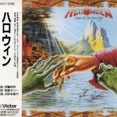 CDs de Música: HELLOWEEN - KEEPER OF THE SEVEN KEYS PART II - CD - JAPAN 1992 - VICTOR - VICP-5196. Lote 151085090