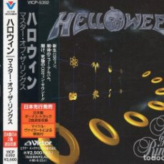 CDs de Música: HELLOWEEN - MASTER OF THE RINGS - CD - JAPAN 1994 - VICTOR - VICP-5392. Lote 151086514