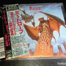 CDs de Música: MEAT LOAF - BAT OUT OF HELL II: BACK INTO HELL - CD - JAPAN 1993 - VIRGIN ‎- VJCP-28167. Lote 151238626