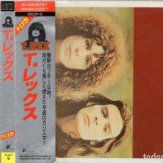 CDs de Música: T. REX - T. REX - CD - JAPAN 1989 - CUBE RECORDS - 20CP-5. Lote 151295530