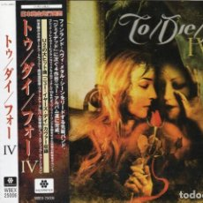CDs de Música: TO/DIE/FOR - IV - CD - JAPAN 2005 - EXPERIENCE - WBEX-25006. Lote 151421734