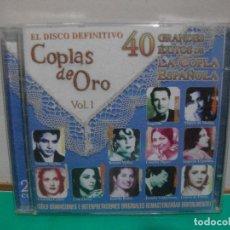CDs de Música: DOBLE CD COPLAS DE ORO - EL DISCO DEFINITIVO, VOL. 1. 40 GRANDES ÉXITOS (2001) NUEVO¡¡. Lote 151584334