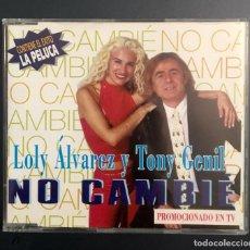 CDs de Música: LOLY ÁLVAREZ Y TONY GENIL - NO CAMBIÉ. Lote 152618394