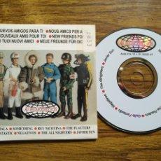 CDs de Música: CD PROMOCIONAL PORTADA Y TRASERA MADELMAN - RARO AL-LELUIA RECORDS. Lote 153644298