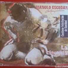 CDs de Música: DISCO CD MANOLO ESCOBAR CONTEMPORÁNEO CONTIENE FELICITACIÓN NAVIDAD AÑO 1999. Lote 154393921