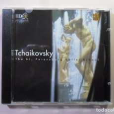 CDs de Música: CD - HD - INF 77 - TCHAIKOVSKY - THE ST. PETESBURG BALLET SCHOOL - CLASSICS SPECIAL EDITION. Lote 154911066