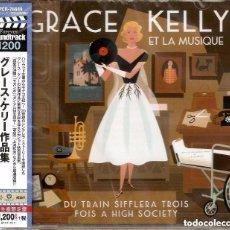 CDs de Música: GRACE KELLY ET LA MUSIQUE / TIOMKIN, WAXMAN, KAPER, MURRAY... CD BSO - JAPAN. Lote 155035586
