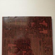 CDs de Música: SQUAREMEAT - SQUAREBEAT (1998) 1ERCD . ELECTRONICA EXPERIMENTAL TRANCE. PRECINTADO.DIFICIL.. Lote 155245010