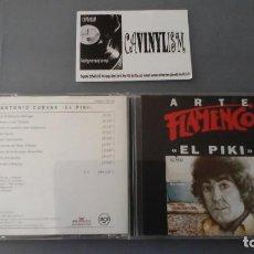 CDs de Música: ANTINIO CUEVAS - EL PIKI (CD ARTE FLAMENCO). Lote 155468802