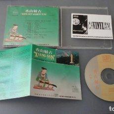 CDs de Música: XIANG-SAN - CD DE MÚSICA TRADICIONAL CHINA . Lote 155468934