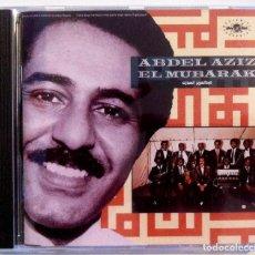 CDs de Música: ABDEL AZIZ EL MUBARAK - TAHRIMNI MINNAK - CD 1987 - GLOBE STYLE. Lote 155630778
