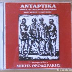 CD de Música: ANTAPTIKA. CANCIONES DE LOS PARTISANOS GRIEGOS. CON MIKIS THEODORAKIS. CARCASA VG+, CD VG++.. Lote 155672114