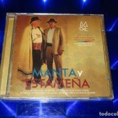 CDs de Música: LOS SABANDEÑOS Y LOS GOFIONES ( MANTA Y ESTAMEÑA ) - CD - EMCD494 - PRECINTADO. Lote 155829298