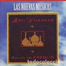 CDs de Música: RAVI SHANKAR - INSIDE THE KREMLIN (CD, ALBUM) LABEL:EDICIONES DEL PRADO CAT#: NM032 . Lote 155839654