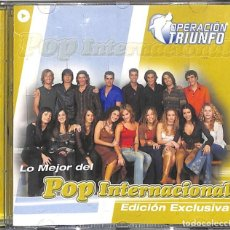 CDs de Música: CD OPERACION TRIUNFO - POP INTERNACIONAL EDICIÓN EXCLUSIVA. Lote 155866550