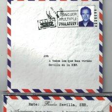 CDs de Música: GRACIAS, IÑAKI - VARIOS, DESPEDIDA IÑAKI GABILONDO DE RADIO SEVILLA. Lote 155897542