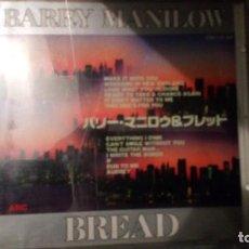 CDs de Música: BARRY MANILOW & BREAD. Lote 155947238