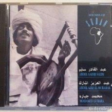 CDs de Música: ABDEL AZIZ EL MUBARAK & ABDEL GADIR SALIM - SOUNDS OF SUDAN - CD 1990 - WORLD CIRCUIT. Lote 156014190