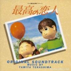 CDs de Música: SAIKOU NO KOIBITO / TAMIYA TERASHIMA CD BSO - JAPAN. Lote 156564530