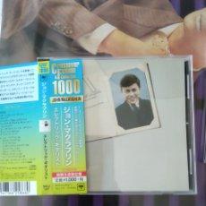 CDs de Música: JOHN MCLAUGHLIN – ELECTRIC GUITARIST (EDICIÓN JAPONESA). Lote 156583762