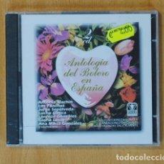 CDs de Música: VARIOS - ANTOLOGIA DEL BOLERO EN ESPAÑA - 2 CD. Lote 156608094