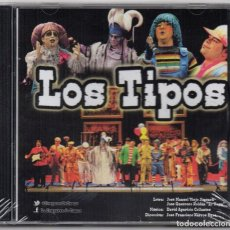 CDs de Música: CARNAVAL CADIZ 2013 CD COMPARSA DE SEVILLA LOS TIPOS. Lote 158864122