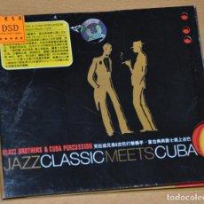 CDs de Música: DOBLE CD ALBUM: JAZZ CLASSIC MEETS CUBA - 31 TRACKS - SONY MUSIC TAIWAN 2004. Lote 159050370