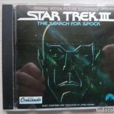 CDs de Música: STAR TREK III - MUSIC FROM THE ORIGINAL MOTION PICTURE SOUNDTRACK - B.S.O. - JAMES HORNER. Lote 160014966