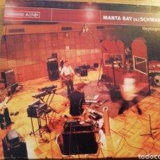CDs de Música: MANTA RAY & SCHWARZ. HEPTÁGONO. ASTRO DISCOS A-059. SPAIN, 2001.. Lote 160168300