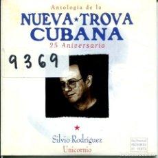 CDs de Música: SILVIO RODRIGUEZ / UNICORNIO (CD SINGLE CARTON PROMO 1998). Lote 160440702