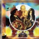 CDs de Música: MEDITACIÓN MÚSICA PARA SANAR EL ESPÍRITU . Lote 160444270