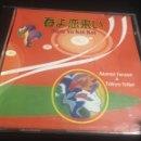 CDs de Música: AKEMI IWASE & TOKYO TRIBE - HARU YO KOI KOI - CD NEW AGE. Lote 160657057