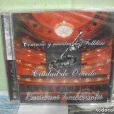 CDs de Música: CONCURSO Y MUESTRA DE FOLKLORE CIUDAD DE OVIEDO BANDINAS TRADICIONALES ASTURIAS CD PRECINTADO PEPETO. Lote 160697934
