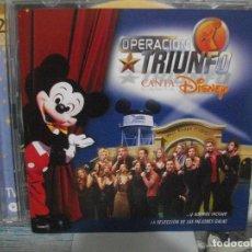 CDs de Música: OPERACION TRIUNFO CANTA A DISNEY 2 CD ALBUM 2002 MEJORES GALAS DAVID BISBAL BUSTAMANTE PEPETO. Lote 160867886