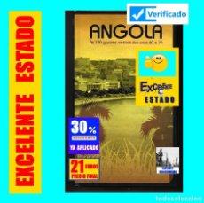 CDs de Música: ANGOLA - AS 100 GRANDES MÚSICAS DOS ANOS 60 E 70 - 4 CD´S - EXCELENTE ESTADO - VERIFICADO. Lote 160969174
