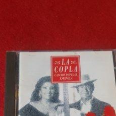 CDs de Música: JUANITO VALDERRAMA DOLORES ABRIL PELEA EN BROMA. Lote 160998305