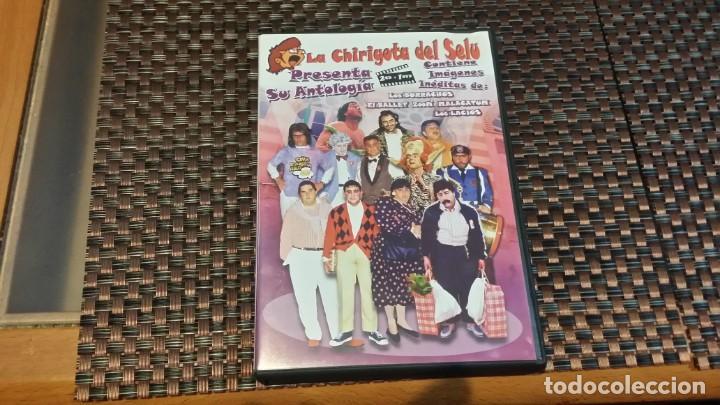 CARNAVAL DE CÁDIZ, LA CHIRIGOTA DEL SELU PRESENTA SU ANTOLOGÍA, CONTIENE 2 CDS Y 1 DVD (Música - CD's World Music)