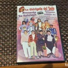 CDs de Música: CARNAVAL DE CÁDIZ, LA CHIRIGOTA DEL SELU PRESENTA SU ANTOLOGÍA, CONTIENE 2 CDS Y 1 DVD. Lote 161083474