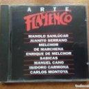 CDs de Música: ARTE FLAMENCO ORBIS. ANTOLOGÍA DE GUITARRISTAS. MANOLO SANLÚCAR ENRIQUE DE MELCHOR (CD). Lote 161236798