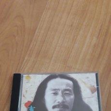 CDs de Música: BEST OF KITARO. VOLUMEN 2. Lote 161810812