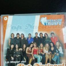 CDs de Música: OPERACION TRIUNFO-LO MEJOR DEL POP NACIONAL- EDICION EXCLUSIVA-AÑO 2003. Lote 161988694