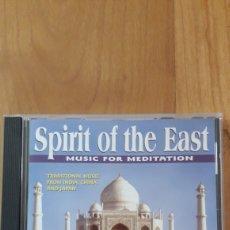 CDs de Música: SPIRIT IF THE EAST. MUSIC FOR MEDITATION. Lote 162931772