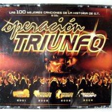 CDs de Música: OPERACION TRIUNFO.LAS 100 MEJORES CANCIONES DE O.T...5 CD´S..VV.AA..DIFICIL. Lote 164706382